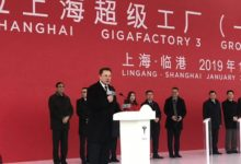 Photo of Tesla delivers its first batch of China-made Model 3 cars in record time