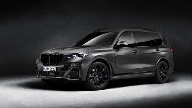Photo of The BMW X7 Dark Shadow Edition- a charismatic and exclusive new release