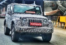 Photo of New Mahindra Thar set to debut on August 15th