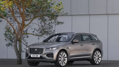 Photo of Jaguar reveals the new, face-lifted F-Pace