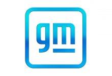 Photo of General Motors reveal new logo for the EV Era