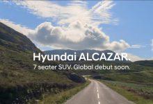 Photo of Hyundai's 7 seater Creta will be called the Alcazar