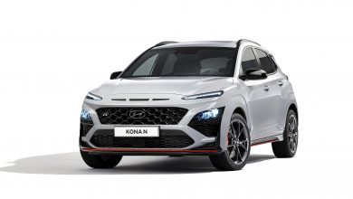 Photo of Hyundai launched a new N trim of the KONA!